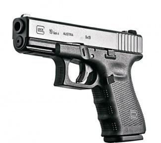 The Glock G4 G21